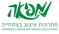 Nymphea Landscape logo
